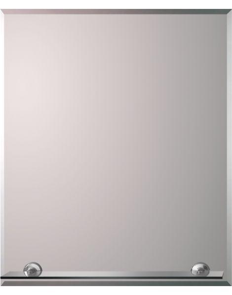 Badspiegel mit ablage solo 2 - Badspiegel mit ablage ...
